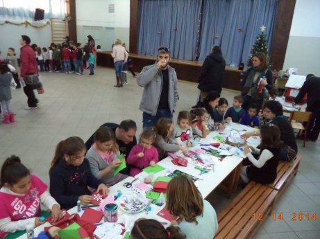 Χριστούγεννα 2014 (1)