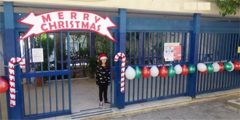 Χριστουγεννιάτικη Γιορτή 2016 (1)