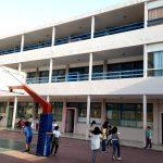 36ο Δημοτικό σχολείο