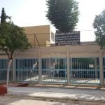 Σχολείο (1)