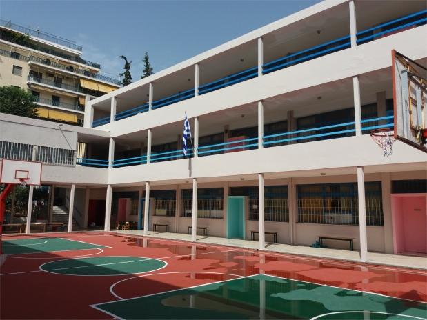 Σχολείο (2)