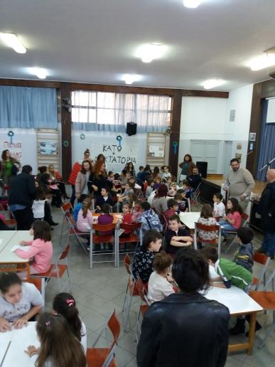Εκδήλωση ΜΑΣΤΡΟΝΙΚΟΛΑΣ (2)