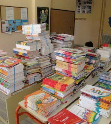 Η σχολική χρονιά τελείωσε. Τι να κάνετε τα σχολικά βιβλία του παιδιού σας;